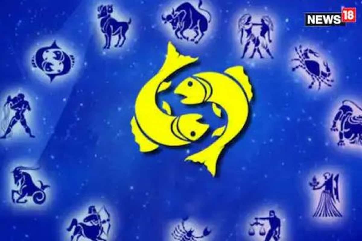 মীন (Pisces): ফেব্রুয়ারি ১৯ থেকে মার্চ ২০। আজ যদি অন্যকে সময় দিতে ইচ্ছা না হয়, দেবেন না- ইচ্ছার বিপরীতে আজ কিছু করবেন না।