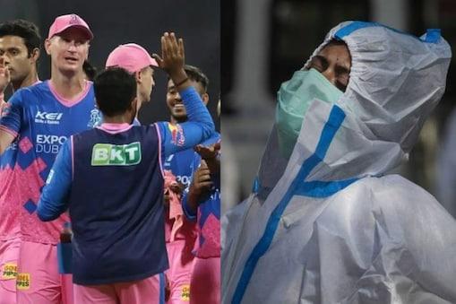 IPL 2021: অক্সিজেনের হাহাকার চারপাশে, দেশের জন্য সাত কোটির অনুদান আইপিএল দলের