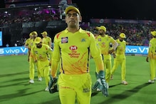 IPL 2021: চেন্নাইয়ের হয়ে 'ডাবল সেঞ্চুরি' Ms Dhoni-র, আইপিএলে এমন রেকর্ড কারও নেই