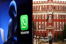 Kolkata Police Whatsapp Advisory: সাবধান! এ ভাবেই হ্যাক হচ্ছে আপনার Whatsapp! সতর্ক করল কলকাতা পুলিশ