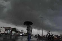 Yaas Update: বাংলা থেকে ছিটকে গেল ইয়াস, প্রবল বৃষ্টিপাতের আশঙ্কায় বন্যা সতর্কতা জারি দক্ষিণবঙ্গে