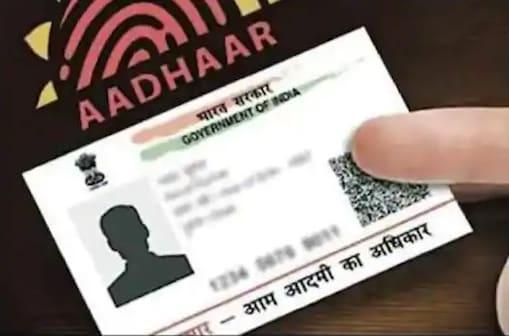 Aadhaar Card এবার শক্তপোক্ত, সাইজেও ছোট, ফিট করবে ওয়ালেটে! আবেদন করবেন কী ভাবে জেনে নিন!