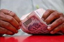 PF Rules: কী ভাবে গণনা করবেন PF-এর সুদের হার, চটপট জেনে নিন