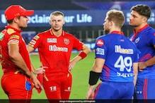 IPL 2021: দেশে ঢোকার অনুমতি নেই, কোথায় গেলেন অজিরা ?