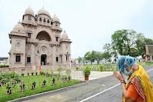 Belur Math Safe Home: করোনা দ্বিতীয় ঢেউয়ে বেসামাল বাংলা, সংক্রমণ মোকাবিলায় সেফ হোম বানাচ্ছে বেলুড় মঠ
