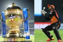IPL 2021: নামেই বায়ো-বাবল! বাচ্চা-বুড়ো সবাই মাঠে থাকত! ঋদ্ধিমানের বিস্ফোরণ