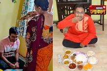 জামাই আদরে সরগরম শিলিগুড়ির বাজার! কেমন গেল কোভিডময় জামাইষষ্ঠী
