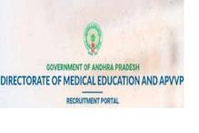 ABVVP Recruitment 2021: ৪৫৩ পদে চলছে নিয়োগ, আবেদন জানানোর শেষ তারিখ জানুন