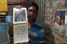 বিশ্ব রেকর্ডের হাতছানি বাসুদেবের, আর্থিক সাহায্য চেয়ে মুখ্যমন্ত্রীর কাছে আবেদন