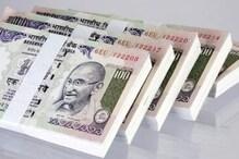 করোনা ভ্যাকসিন নিলেই মিলবে টাকা ! ব্যাঙ্ক FD-তে উচ্চ সুদের হার ! জানুন বিশদে