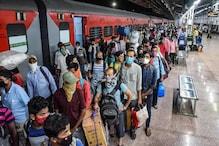 Indian Railways: একাধিক ট্রেন বাতিল করল রেল, দেখে নিন সময় বদলাল কোনও ট্রেনের