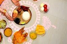 Jamai Sasthi 2021: আজ এই শুভ তিথিতে পালন করুন জামাই ষষ্ঠী, জানুন সময় ও নির্ঘণ্ট