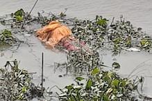 Dead body In Ganges: কমলা প্লাষ্টিকে মোড়া মৃতদেহ ভাসছে গঙ্গায়, দানা বাঁধল রহস্য