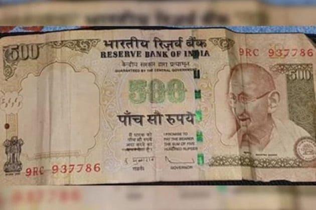 Old Note: ৫০০ টাকা পুরনো নোট বদলে পান ১০হাজার টাকা! জানুন উপায়