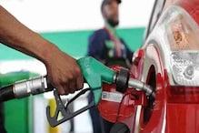 Petrol Price Today, 30 June 2021: ১ লিটার পেট্রোলের দাম ১০৫ টাকা! দেখে নিন কলকাতায় কত হল...
