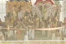 Puri Snan Yatra : করোনা আবহে ভিন্ন ছবি! ভক্তহীন শুনশান পুরীতে জগন্নাথ দেবের স্নানযাত্রা, রইল তারই একঝলক...