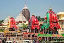 Rath Yatra 2021: রথযাত্রায় এগুলো করুন, সংসারে সমৃদ্ধি আসবেই