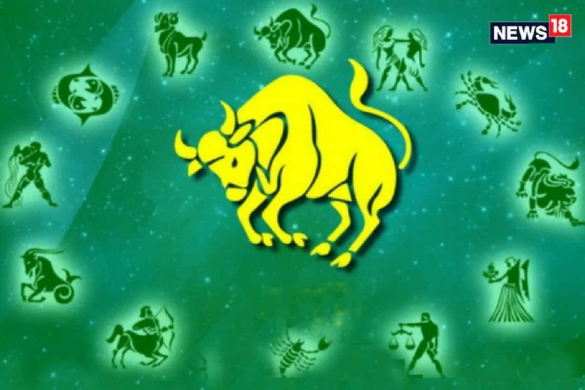 বৃষ (Taurus): এপ্রিল ২০ থেকে মে ২০। কর্মক্ষেত্রের সমস্যাজনিত উদ্বেগ আজ প্রিয়জনের সান্নিধ্যে প্রশমিত হবে, দিনটি ভালো কাটবে।