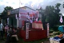 ভ্যাকসিন দুর্নীতির প্রতিবাদে মথুরাপুর থানায় ডেপুটেশন