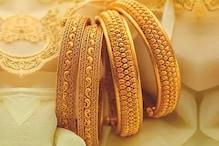 Gold Price Today: সোনার দামে ভারী পতন, ১০ হাজার টাকা পর্যন্ত সস্তা হল সোনালী ধাতু!