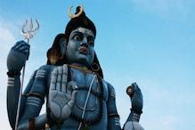 Sawan Mass 2021: শ্রাবণ মাসে ভুলেও এই কাজগুলো করবেন না, অমঙ্গল নেমে আসতে পারে!