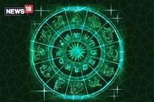 Horoscope Today: রাশিফল ২৬ জুলাই; দেখে নিন কেমন যাবে আজকের দিন
