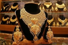 Gold Price Today: বিপুল দাম বাড়তে চলেছে সোনালি ধাতুর, দেরি না করে এখনই কিনে রাখুন সোনা
