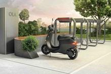 Ola Electric Scooter: মাত্র ১৮ মিনিট চার্জেই ছুটবে ৭৫ কিমি, জুলাইয়েই বাজারে আসছে ওলা ই-স্কুটার