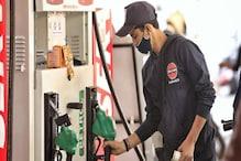 Petrol Price Today: সেঞ্চুরি পার করেও ফের দাম বাড়ল পেট্রোলের!