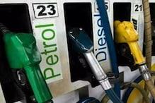 Petrol Price Today: দিল্লি-কলকাতাতে ১০০ টাকা ছুঁই ছুঁই পেট্রোলের দাম