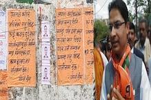 পাহাড়ে 'বিপদে' বিজেপি, সাংসদ রাজু বিস্তার পদত্যাগ দাবি শরিক দলের!