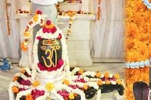জানুন শ্রাবণ সোমবারে কী ভাবে সম্পন্ন করবেন রুদ্রাভিষেক