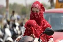 West Bengal Weather Update : বর্ষার মাঝেই ভ্যাপসা গরম! কোন কোন জেলায় বজ্রবিদ্যুৎ ও বৃষ্টির সতর্কতা রাজ্যে?