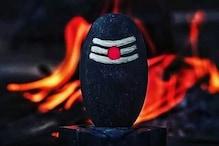 Sawan Shivratri 2021: আজই শ্রাবণ শিবরাত্রি, এ ভাবে মহাদেবকে পুজো করলেই হবে ফললাভ