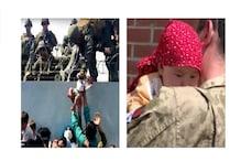 US আর্মির হাতে তুলে দেওয়া আফগান শিশুটির কি অবস্থা এখন? ফিরে পেল কি বাবা-মাকে?