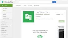 কথা বদলে যাবে লেখায়, কী ভাবে ব্যবহার করতে হবে Google Live Transcribe?