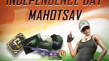 স্বাধীনতা মহোৎসব, বড়সড় পুরস্কার ঘোষণা Battlegrounds Mobile India-র
