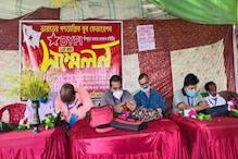 ভারতের গণতান্ত্রিক যুব ফেডারেশন (DYFI) এর পাঁশকুড়া লোকাল কমিটির সম্মেলন