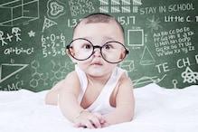 Pandemic Baby : প্যানডেমিকে জন্ম নেওয়া শিশুদের IQ লেভেল কম? বলছে চাঞ্চল্যকর গবেষণা!