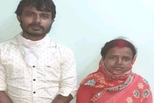 'বিয়ের অভিযোগ' ঘিরে অশান্তির জের? হাসপাতালে BJP বিধায়ক চন্দনা বাউরির গাড়ির চালক