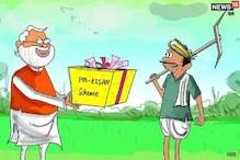 সুখবর! PM kisan এর টাকা হতে পারবে দ্বিগুণ, ২০০০-র বদলে অ্যাকাউন্টে আসবে ৪০০০টাকা