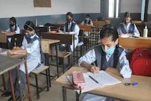 আর বন্ধ নয়, ১ সেপ্টেম্বর থেকে খুলছে স্কুল! শেষ মুহূর্তের প্রস্তুতি রাজধানীতে