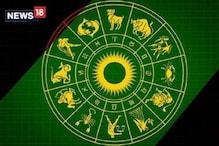 রাশিফল ৬ অগাস্ট: দেখে নিন কেমন যাবে আজকের দিন