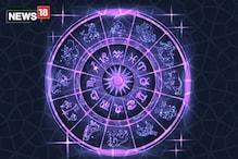 রাশিফল ২৪ অগাস্ট: দেখে নিন কেমন যাবে আজকের দিন