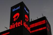 airtel Prepaid Recharge Plan: আপনার কাছে airtel SIM থাকলে পেয়ে যাবেন ৪ লক্ষ টাকার বিশাল সুযোগ!