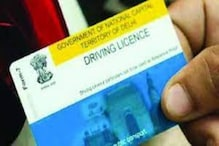 Driving License: এই একটি ভুলেই ৩১ শতাংশ মানুষই ড্রাইভিং লাইসেন্স হাতছাড়া করেন