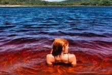 Coca Cola Lake In Brazil: জলের রঙ কোল্ড ড্রিঙ্কের মতো! এই ঝিলে স্নান করলে নাকি রোগ সেরে যায়!