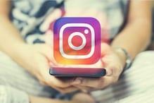 এবার ডেস্কটপ থেকেও Instagram-এ ছবি আপলোড সম্ভব; জেনে নিন কীভাবে!