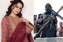 মোদি না থাকলে ভারতের পরিণতিও হবে আফগানিস্তানের মতো! কঙ্গনার দাবি নিয়ে ফের আলোচনা