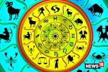 Horoscope Today: রাশিফল ২৩ অগাস্ট; দেখে নিন কেমন যাবে আজকের দিন